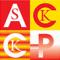 Stowarzyszenie SKKP
