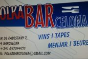 12391364_1012498352143237_381236499354410136_n